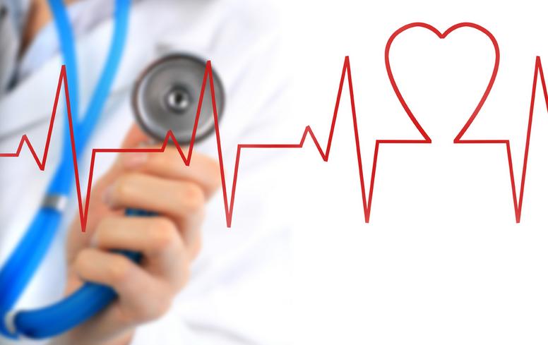 Kalp ve Damar Rahatsızlıkları