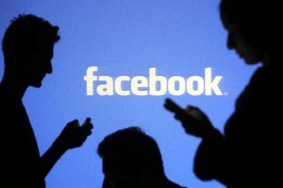 facebook sosyal ağ